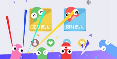 贪吃蛇大作战2017