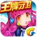 全民飞机大战 V1.0.59 苹果版