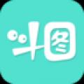 斗图 V1.0.3219 安卓版