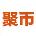 聚币网官网 V1.118 安卓版