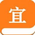 宜搜小说客户端 V3.2.0 安卓版