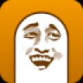 微信GIF斗图安卓版
