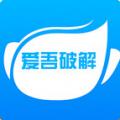 爱吾游戏宝盒 V1.3.9 安卓版