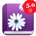 耽美中文网 V1.0 安卓版
