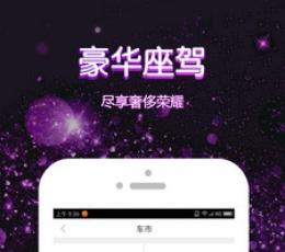 赛克直播安卓手机版_赛克直播官方正式版V1.0安卓版下载