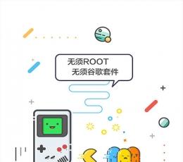gg游戏盒子官网最新版_gg游戏盒子手机安卓版V4.4.7014安卓版下载