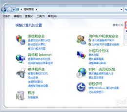 Adobe Flash PlayerV25.0.0.148 官方版