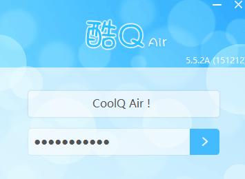 酷q机器人V5.5 安卓版