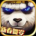 熊猫战记 V1.4.1 ios版