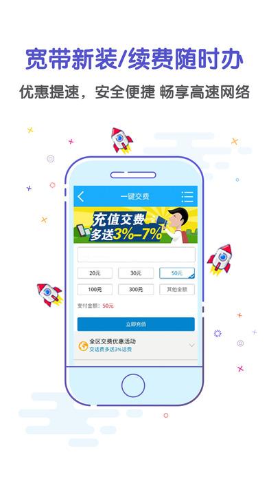 广西移动V5.02 iPhone版