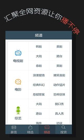 青草社区V1.0 安卓版