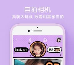 2017最新天天p图手机版下载_天天p图官网最新版下载
