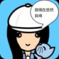 全民漫画家 V2.1.09 官方版