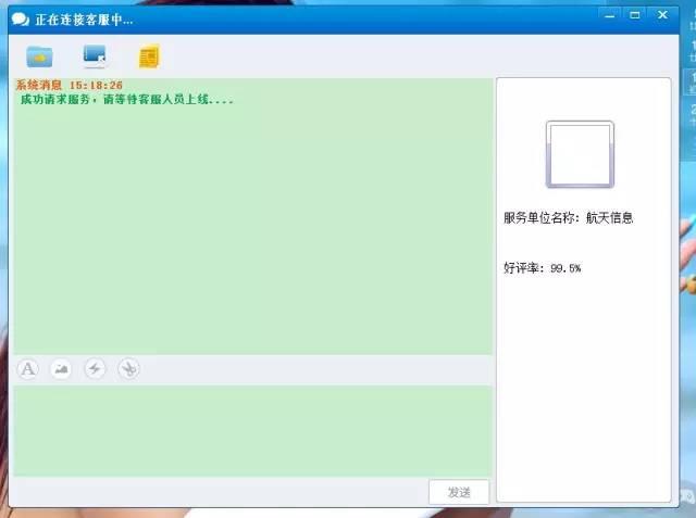 诺诺助手 V3.1.0.1 官方版