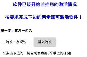 微信一键无痕软件V1.0 安卓版