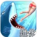 饥饿的鲨鱼破解版安卓版