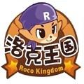 洛克王国游戏 V7.0 安卓版