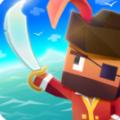 方块海盗王 V1.0.1 苹果版