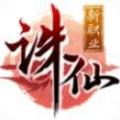 诛仙手游 V1.160.3 安卓版