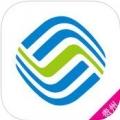 贵州移动网上营业厅 V5.0.0 安卓版