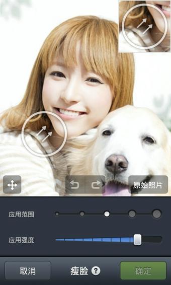 line camera安卓V14.0.3 安卓版