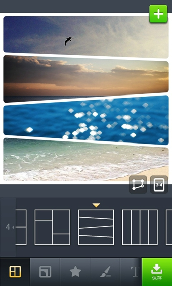 line camera电脑版V14.0.3 安卓版