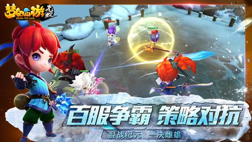 梦幻西游无双版V1.3.3 苹果版