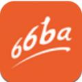 66ba V2.1.6 安卓版