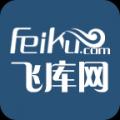 飞库小说网 V1.0 安卓版