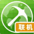 我的世界多人联机盒子 V4.5.7 最新版