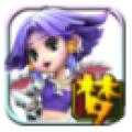 西游记口袋版-梦幻修仙 V1.0 安卓版