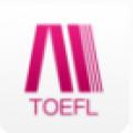 爱托福-托福口语备考 V1.4 安卓版