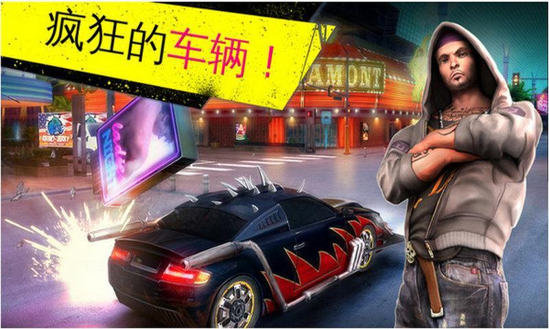 Gangstar孤胆车神V3.1.0 安卓版