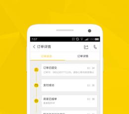 美团外卖安卓版_手机美团外卖V5.5.9安卓版下载