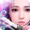 御剑情缘手游 V1.5.0 安卓版