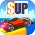 SUP多人赛车 V1.3.0 iPhone版