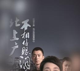 爱奇艺视频V7.11 官方版