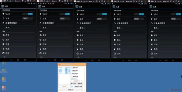 橘子游戏多窗口操作器V1.0 绿色版
