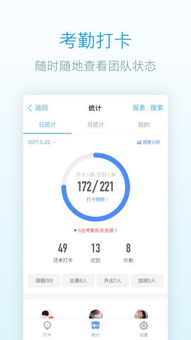 ��V4.2.0.31 官�W最新PC版