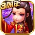 武侠Q传手游 V4.0.18 iPhone版