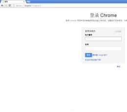 谷歌浏览器_谷歌浏览器官方V55.0.2883.75官方版下载