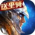 权力与荣耀手游 V1.0.25 iPhone版