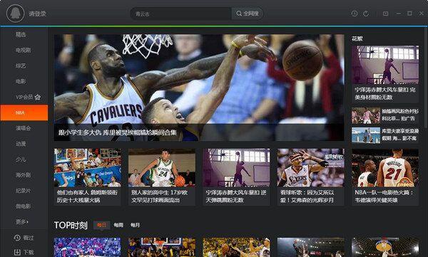 腾讯视频去广告清爽版V10.0.126.0 破解版