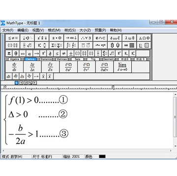 MathType教育版Win教育版