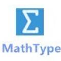MathType教育版Win 教育版