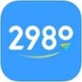 2980邮箱苹果版