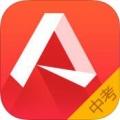 中考APP V3.9.2 安卓版