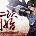 剑侠手游2 V1.0 最新版