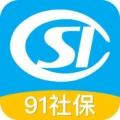 91社保贷 V1.1.8 安卓版