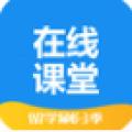 天道在线课堂 V3.9.2 安卓版